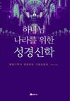 book0712.JPG