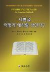 book0806.JPG