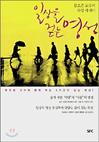 book0807.jpg