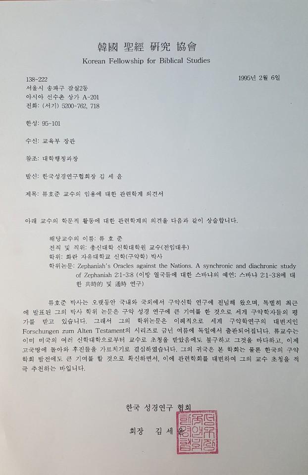 김세윤.jpg